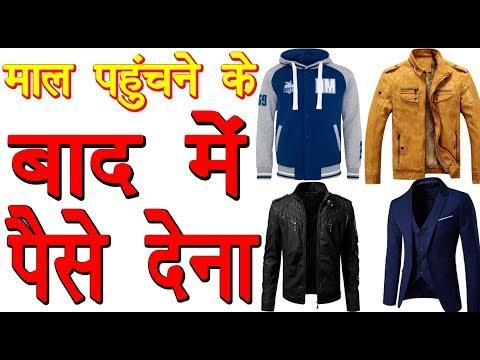 Blazer wholesale market| Jacket wholesale market | woolen jacket manufacturer in delhi | cheap price