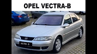 Насколько Хорош Opel Vectra B ?