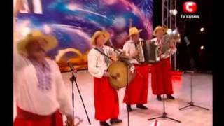 Украина мае талант 2 - группа