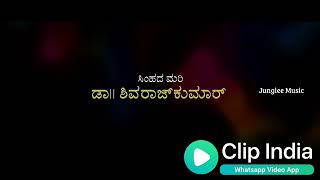 Shivarajkumar Kannada actress hit song