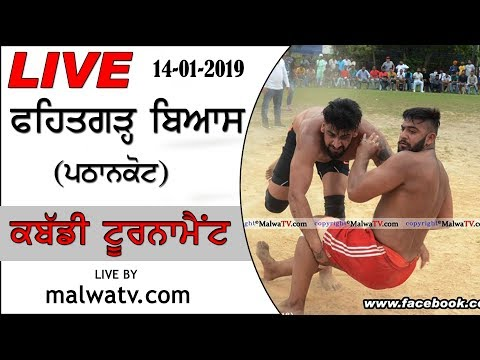 1D. 🔴 LIVE FATEHGARH BEAS LAHRI (Pathankot) KABADDI CUP - 2019 🔴 LIVE STREAMED VIDEO Part 2