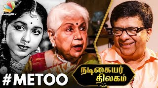 The Most Modern, Youthfull & Bold Actress Sowcar Janaki Interview by Y.G. Mahendran | MeToo