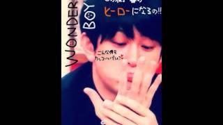横山裕(関ジャニ∞) - WONDER BOY