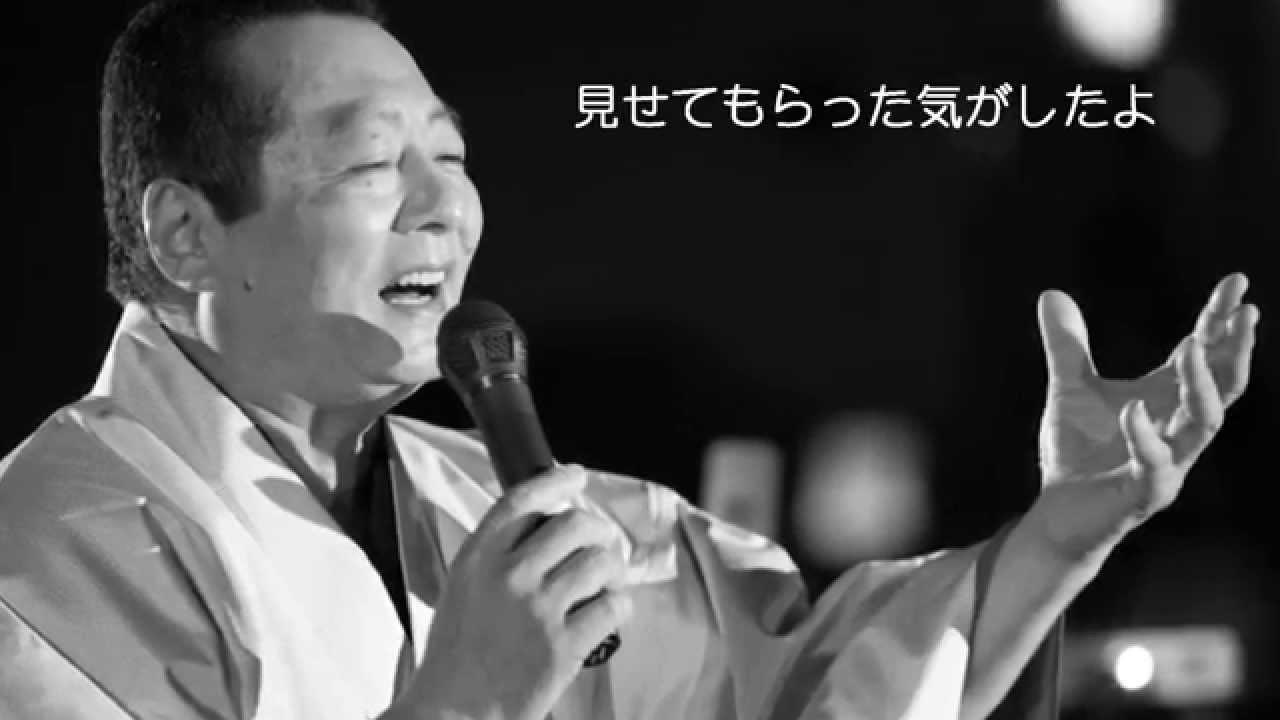 親父・・・。 二美仁(ふたみじ...