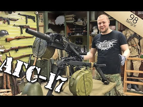 РПГ-7 ручной гранатомет - YouTube