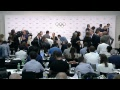 IOC 130th Session & Press Conference with IOC President Thomas Bach