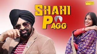 Pagg Patiyala Shahi | Virk Bunge Wala | Gurmeet Singh | Punjabi Song | Latest Punjabi Song 2019