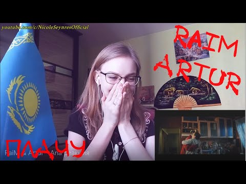 NS_VloG~|MV Reaction| RaiM & Artur - Ana реакция. До слез!