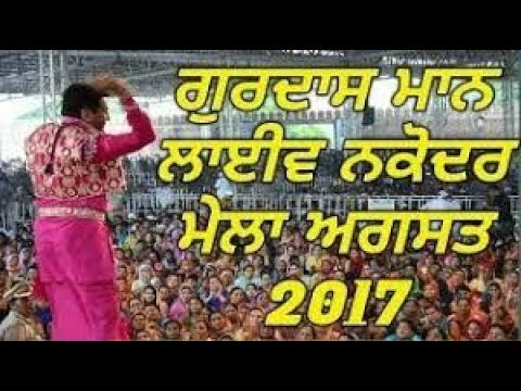 Mela Nakoder Baba Murad Shah 1 Sep 2017 Gurdas Maan Live
