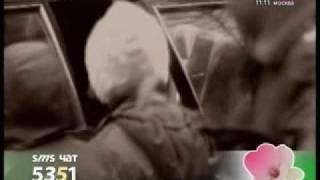 RU TV - Незабудки 28