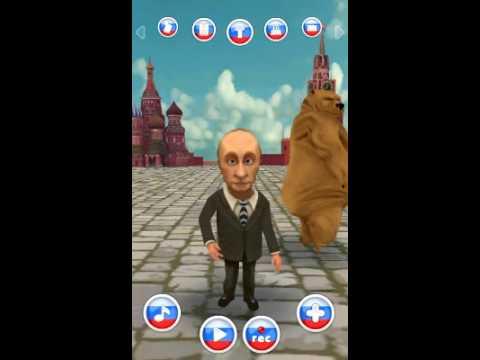 Путин-говорит