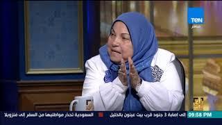 رأي عام| تعرف على الطلاق الشيعي مع د.سعاد صالح
