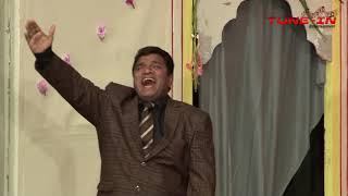 Nawaz Anjum || Chand Baral || Funny Qawali Best Performance || New Stage Drama Clip 2020