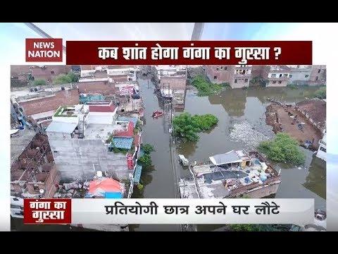 Prayagraj: Flood Situation Turns Grim After Ganga Breaches Danger-Mark