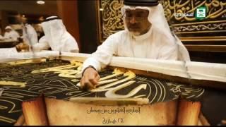 برنامج حدث في رمضان الحلقة 27