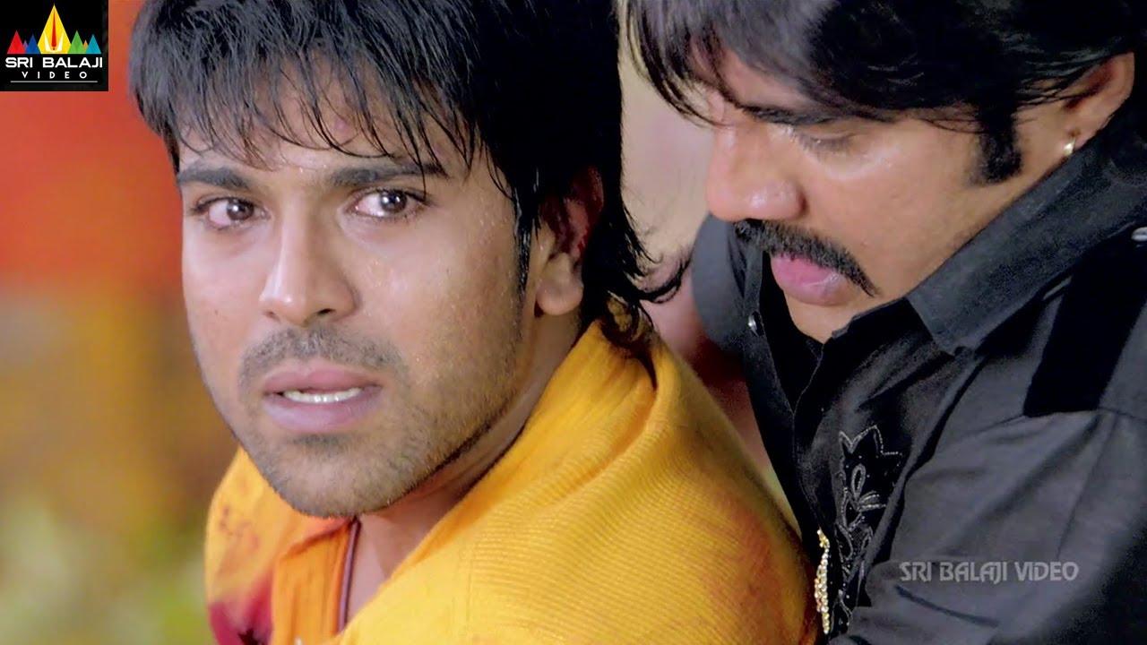 Download Latest Telugu Movie Scenes   Ram Charan Saves His Sister   Govindudu Andarivadele @SriBalajiMovies