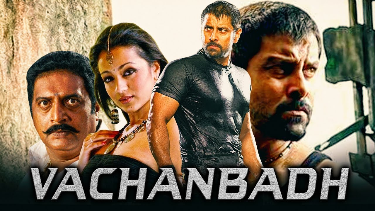 Vachanbadh (2019) New Tamil Hindi Dubbed Movie | Vikram, Trisha Krishnan, Prakash Raj, Raghuvaran