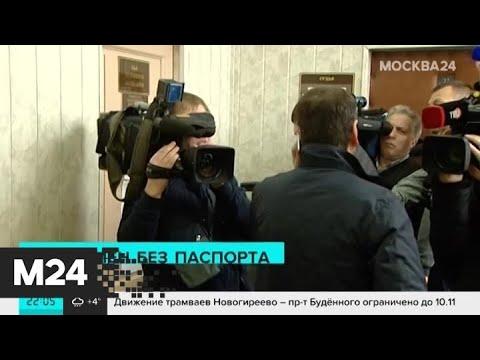 Багдасарян намерен отсудить 100 миллионов рублей за лишение гражданства - Москва 24