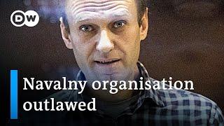 Russian court designates Navalny organization as 'extremist network' | DW News