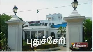 All you need to know: Congress-DMK to form government in Pondicherry