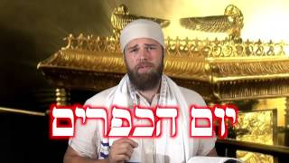 The Day of Atonement (Yom Kippur)- Feasts of YaHuWaH Series
