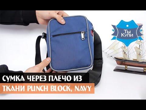 Интернет-магазин kari предлагает купить женские пляжные сумки по доступным ценам. Постоянные скидки!. Можно оплатить частями!