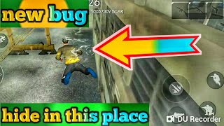 free fire new bug in factory | free fire tips tricks