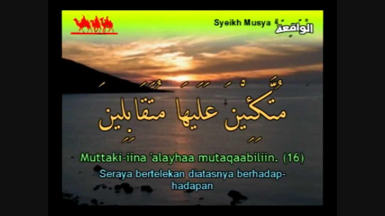 Seberapa Banyak Muslim Meyakini Bahwa Al Quran Itu Rapi