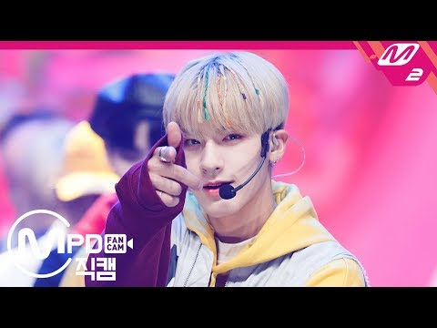 [MPD직캠] 더보이즈 에릭 직캠 'Bloom Bloom' (THE BOYZ ERIC FanCam) | @MCOUNTDOWN_2019.5.16
