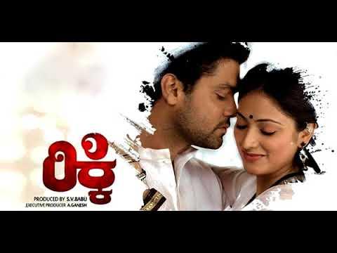 Kannada Movie Song Ringtones