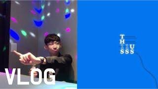 [VLOG_브이로그] 회사원 아저씨한테 비투비 노래 알려주기| BTOB(비투비)-너 없인 안 된다(Only …
