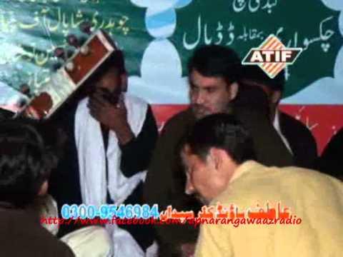 Raja Hafeez Babar & Malik Munir - Pothwari Sher - Chakswari - 2013 [0661]
