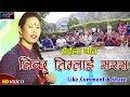 New Nepali Roila Song || Linchhu Timlai Sarara || Karishma Gharti & Nirmal KC 2075/2018