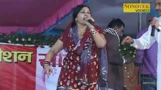 Haryanavi Ragni - Noor Sinhani Maha Compition Vol 2 |  Sonotek Cassettes