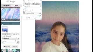 Как отфотошопить фото в программе Avatan Plus(Вы не можете понять как фотошопить в програме Avatan Plus? Я вам помогу! Просто посмотрите это видео и возможно..., 2016-08-19T16:16:02.000Z)