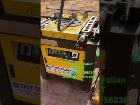 GW42J TMT Bar bending machine upto 32 mm