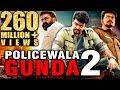 Policewala Gunda 2 (Jilla) Hindi Dubbed Full Movie | Vijay, Mohanlal, Kajal Aggarwal
