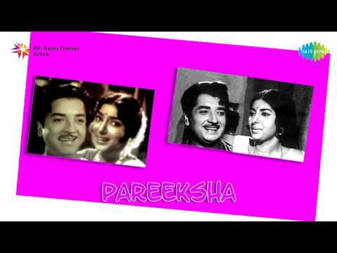 Pareeksha | Annu Ninte Nunakkuzhi song