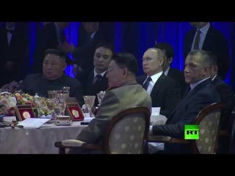 شاهد: حفل الاستقبال لزعيم كوريا الشمالية خلال قمة بوتين-كيم  - نشر قبل 40 دقيقة