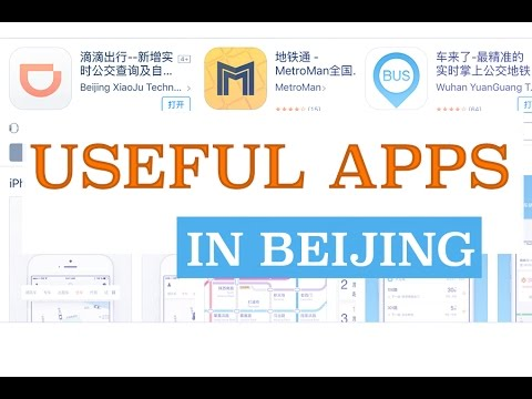 Life Hack︳Apps You Must Know︳🇨🇳Beijing Survival Tips #1