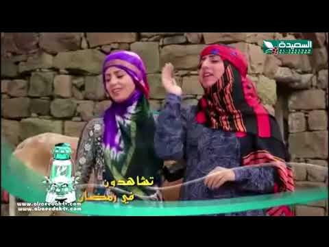 تقرير : برامج ومسلسلات السعيدة في رمضان (11-5-2018)