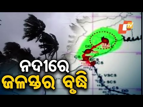 Update on the impact, movement of cyclone Titli from an official of IMD, Bhubaneswar