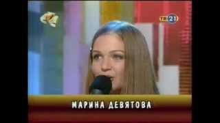 Хуторянка- Марина Девятова.