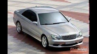 Установка ГБО в Киеве на Mercedes-Benz S 500(