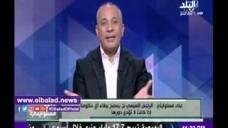 أحمد موسى: سألت طوب الأرض عن أي بدائل لإجراءات الحكومة لكن دون جدوى .. فيديو