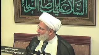 الشيخ زهير الدرورة - لا يستطيع أي شخص الصعود إلى سفينة أهل البيت عليهم أفضل الصلاة والسلام