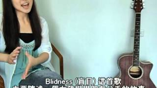 [3.45 MB] Blindness: Behind the Scenes (Preview) 幕後特輯 + Blindness 新歌搶先聽