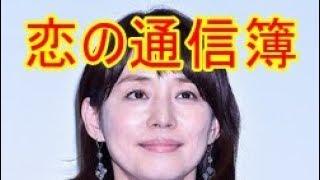 美人女優、石田ゆり子 江口洋介など「恋の過去」のある3人と共演へ チャ...