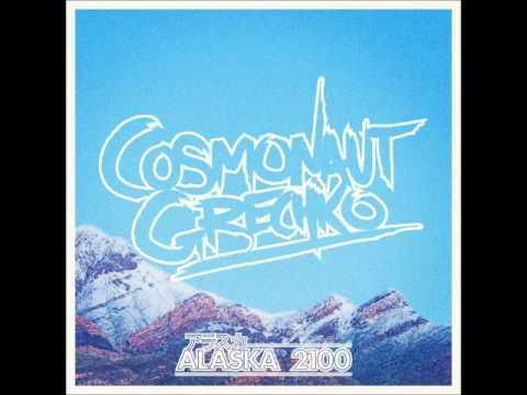 Cosmonaut Grechko - Coloreye [SCHMOOZE 002]