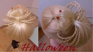 👻👽👿Причёска для праздника Хэллоуин. ПАУК.🤡 Видео-урок. Halloween. Hair tutorial. 👻👽👿